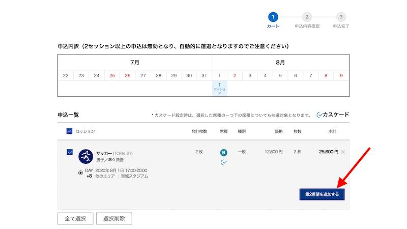 f:id:ktakumi11:20190808121841j:plain