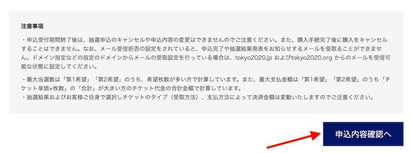 f:id:ktakumi11:20190808122032j:plain
