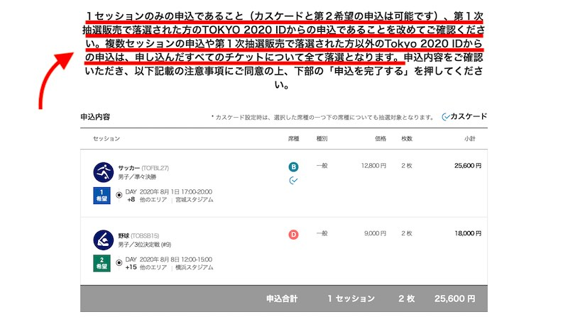 f:id:ktakumi11:20190808122738j:plain