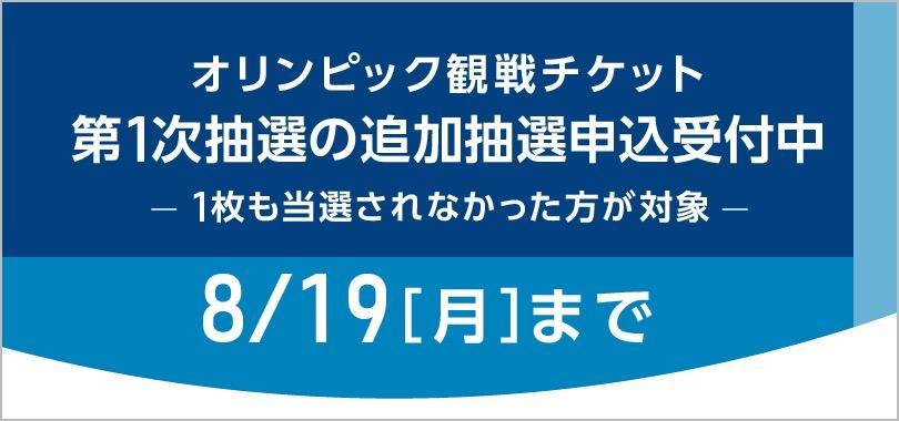 f:id:ktakumi11:20190808124958j:plain