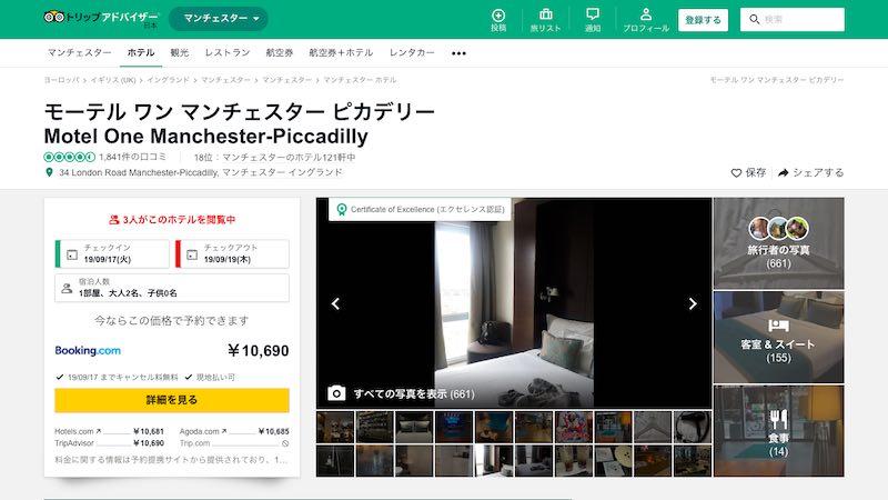f:id:ktakumi11:20190814182744j:plain