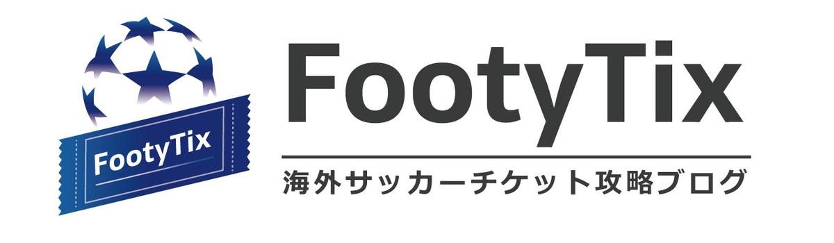 f:id:ktakumi11:20190819164345j:plain