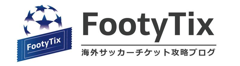 FootyTix - 海外サッカーチケット攻略ブログ SmartPhone