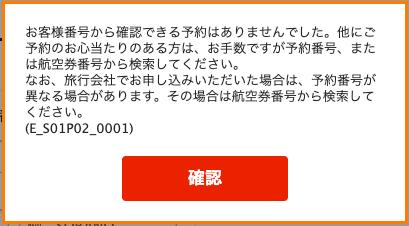 f:id:ktakumi11:20190827190339p:plain