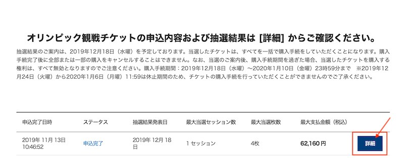 f:id:ktakumi11:20191113105543j:plain