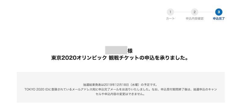 f:id:ktakumi11:20191113110536j:plain