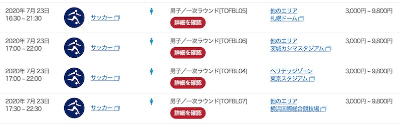 f:id:ktakumi11:20191125200837j:plain