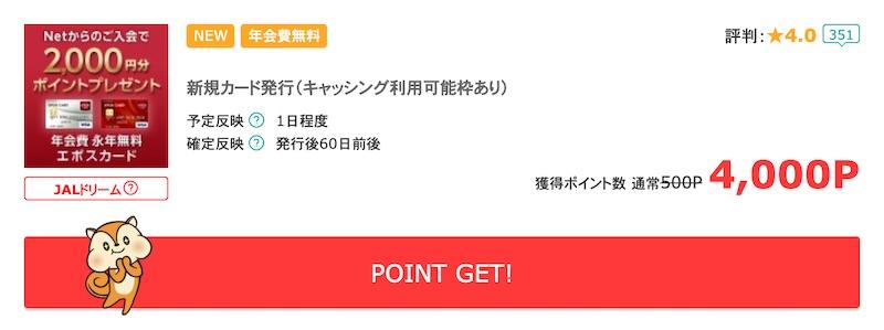 f:id:ktakumi11:20200126200032j:plain
