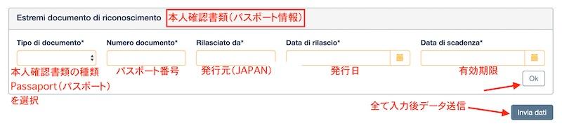 f:id:ktakumi11:20200128194040j:plain