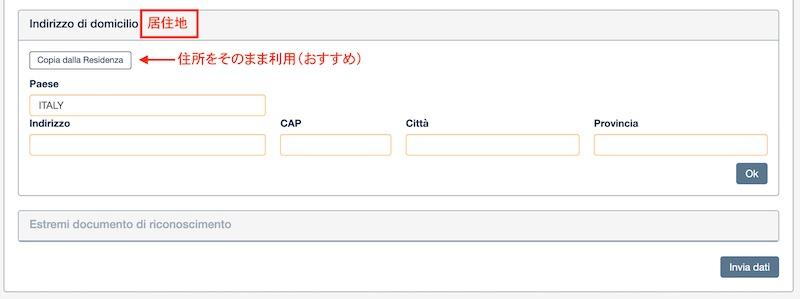 f:id:ktakumi11:20200128194043j:plain
