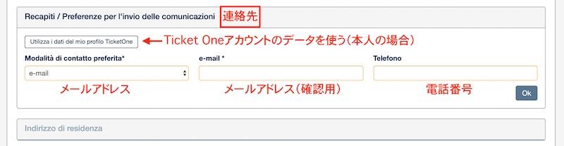 f:id:ktakumi11:20200128194050j:plain