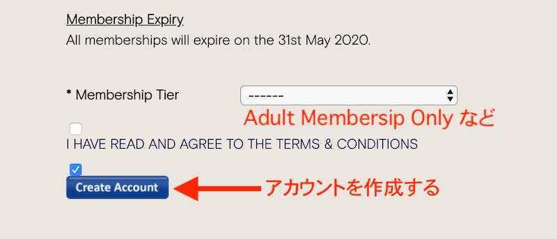 f:id:ktakumi11:20200129022957p:plain