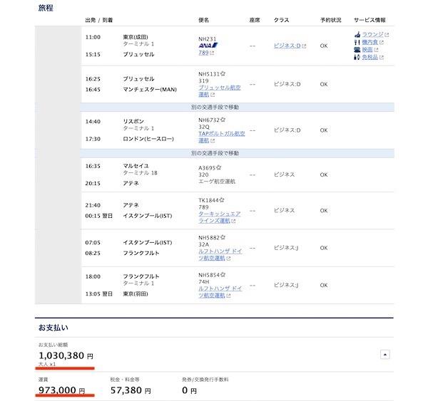 f:id:ktakumi11:20200330133405j:plain
