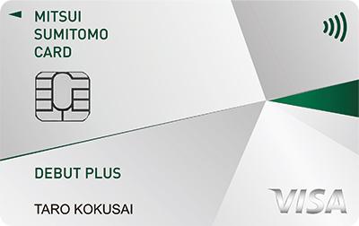 f:id:ktakumi11:20200405182612j:plain