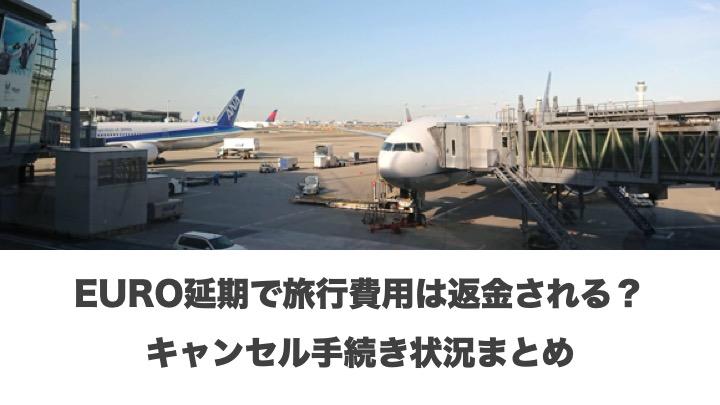 f:id:ktakumi11:20200421002831j:plain