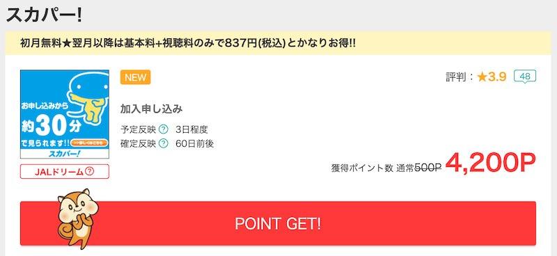 f:id:ktakumi11:20200514173512j:plain