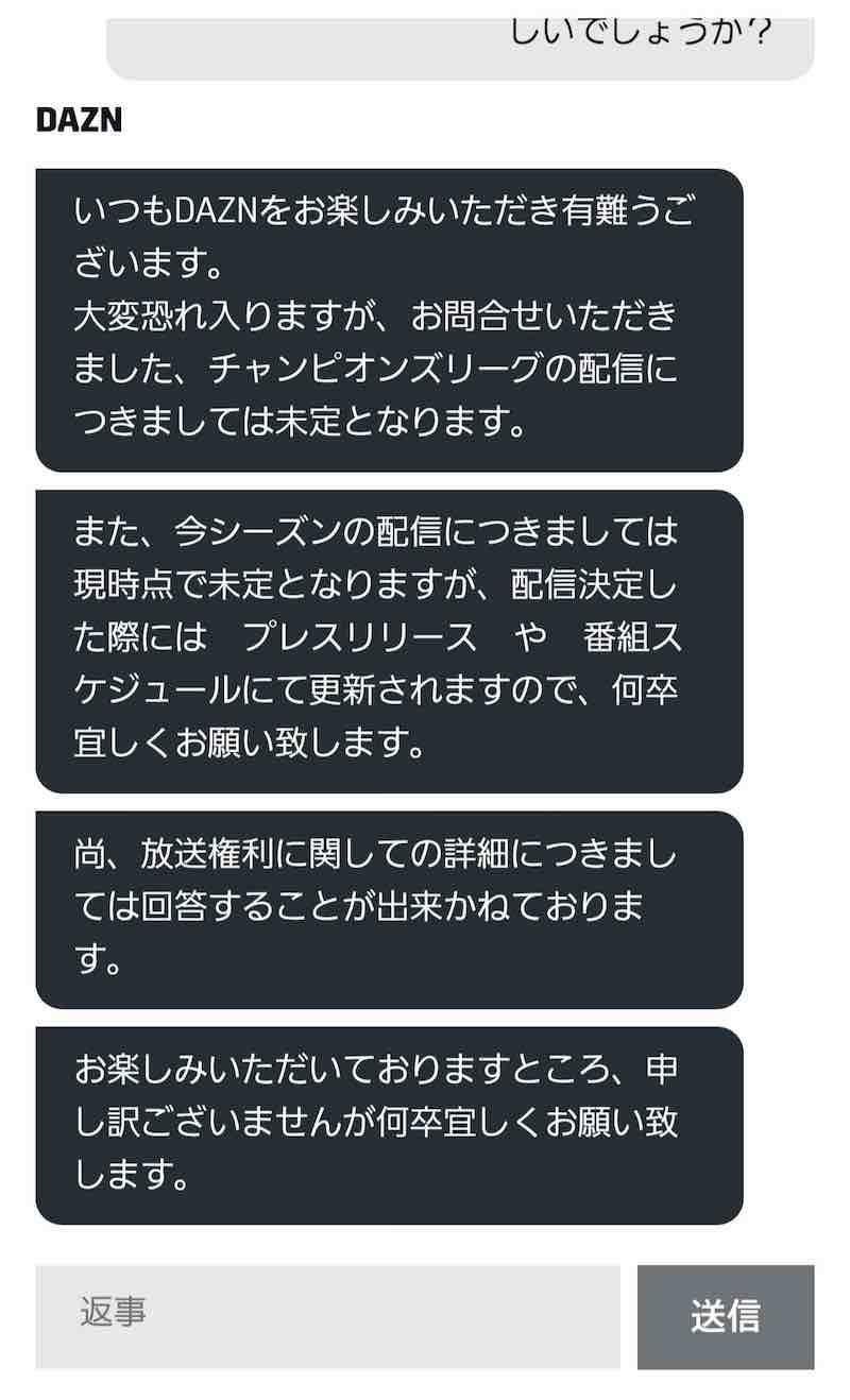 f:id:ktakumi11:20200923235452j:plain