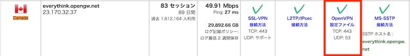 f:id:ktakumi11:20201023232346j:plain