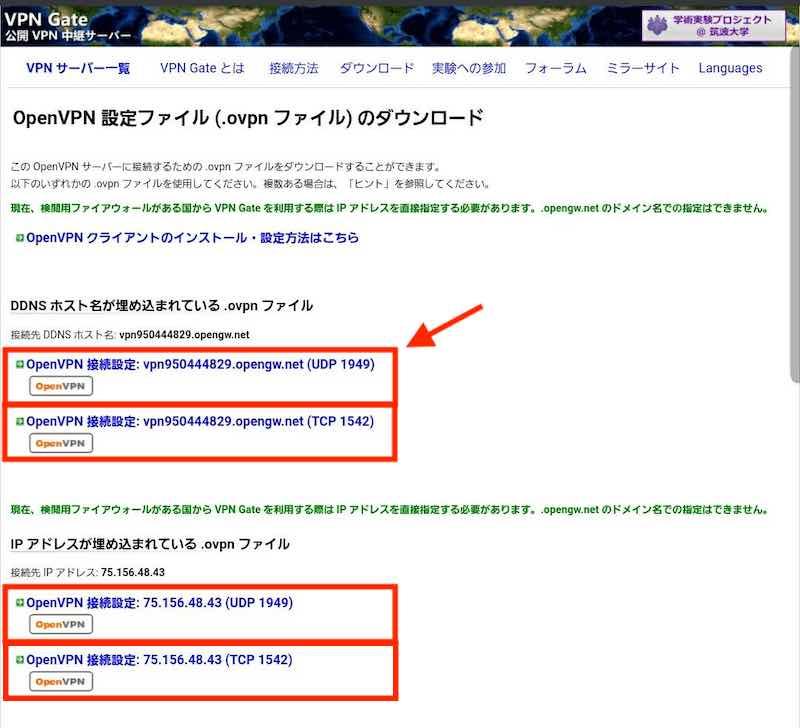 f:id:ktakumi11:20201028204411j:plain