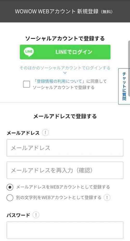 f:id:ktakumi11:20210117200445j:plain