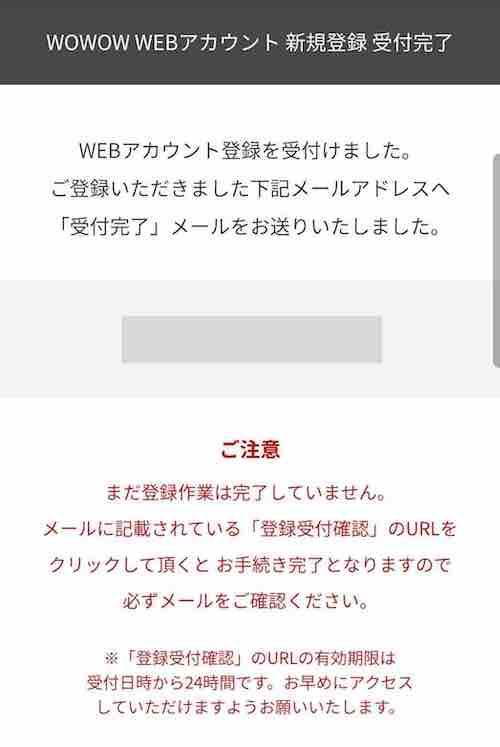 f:id:ktakumi11:20210117200506j:plain