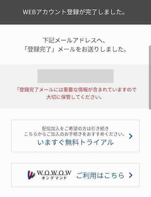 f:id:ktakumi11:20210117200523j:plain