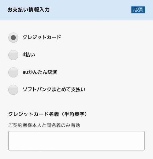 f:id:ktakumi11:20210117200539j:plain
