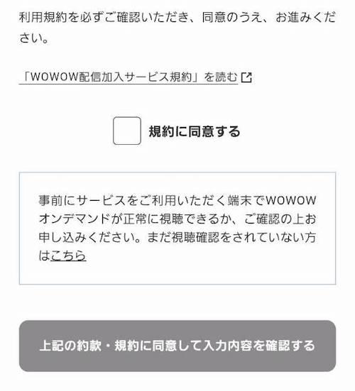 f:id:ktakumi11:20210117200550j:plain