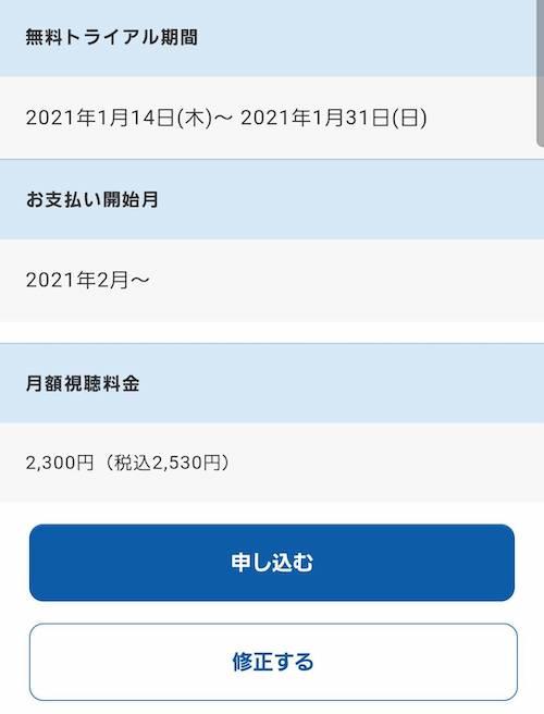 f:id:ktakumi11:20210117200605j:plain