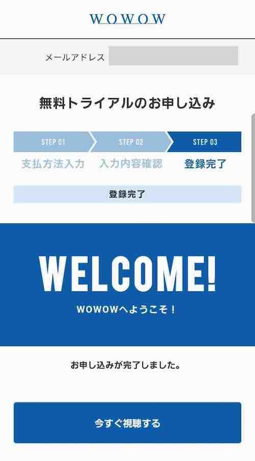 f:id:ktakumi11:20210117200627j:plain
