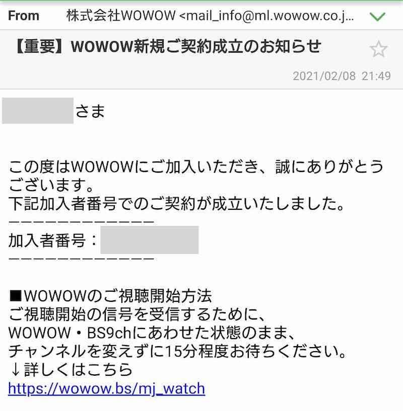 f:id:ktakumi11:20210213002301j:plain