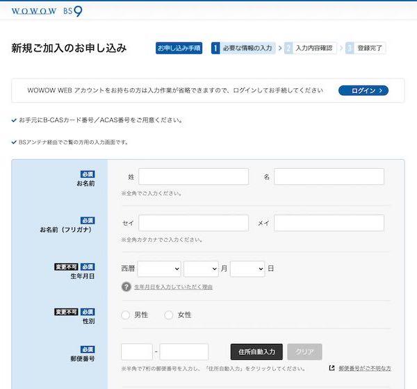 f:id:ktakumi11:20210213005634j:plain