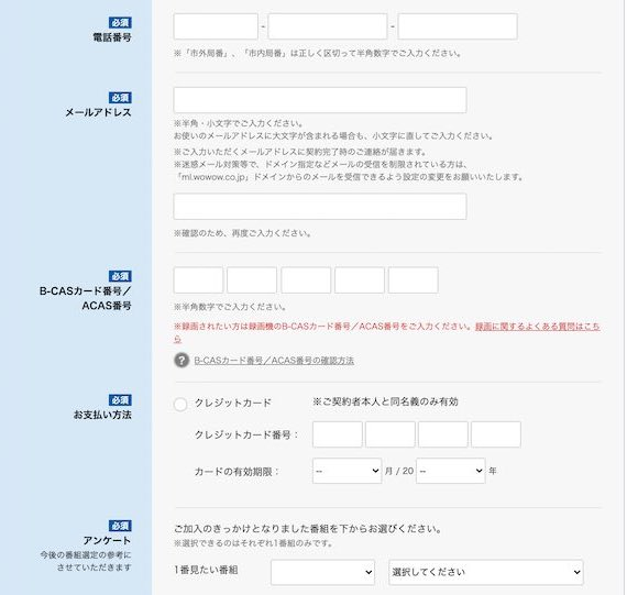 f:id:ktakumi11:20210213005637j:plain