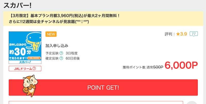 f:id:ktakumi11:20210308002608j:plain