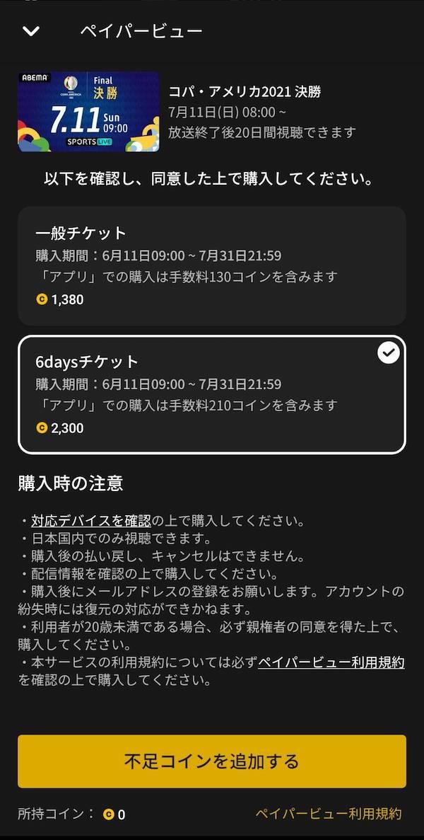 f:id:ktakumi11:20210612045100j:plain