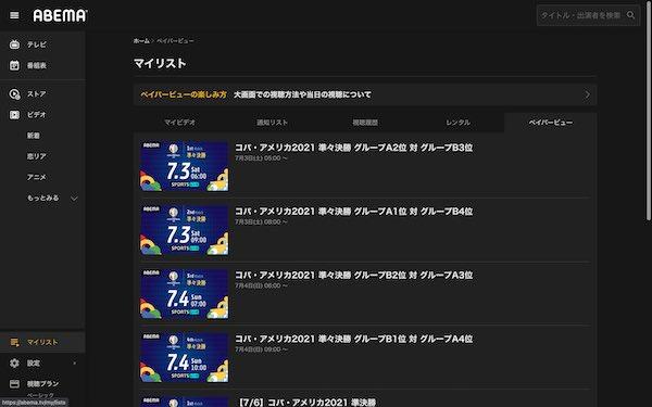 f:id:ktakumi11:20210612045108j:plain