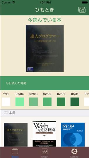 f:id:ktanaka117:20170206193653p:plain