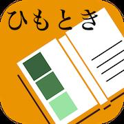 f:id:ktanaka117:20170206193750p:plain