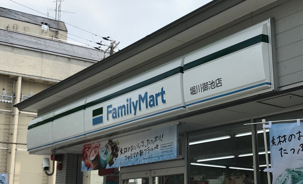 f:id:ktanaka117:20170429185326j:plain