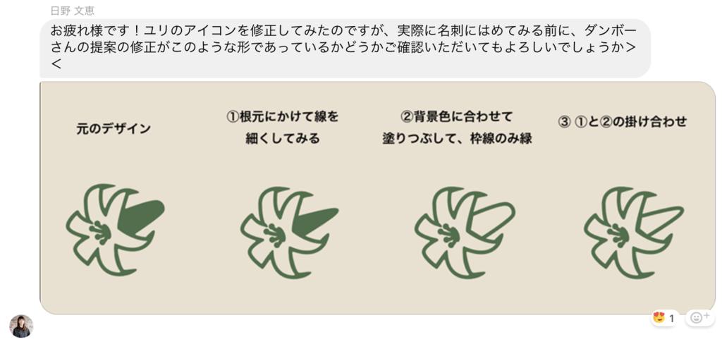 f:id:ktanaka117:20181106233351p:plain