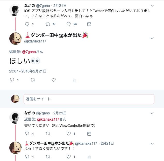f:id:ktanaka117:20181202164628p:plain