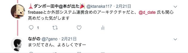 f:id:ktanaka117:20181202164644p:plain