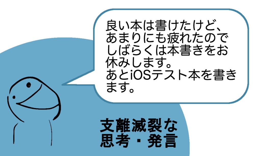 f:id:ktanaka117:20181202191320p:plain