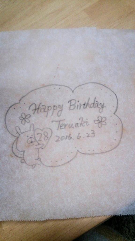 旦那 誕生日 バースデー お祝い ケーキ 飾り付け チョコプレート 手作り