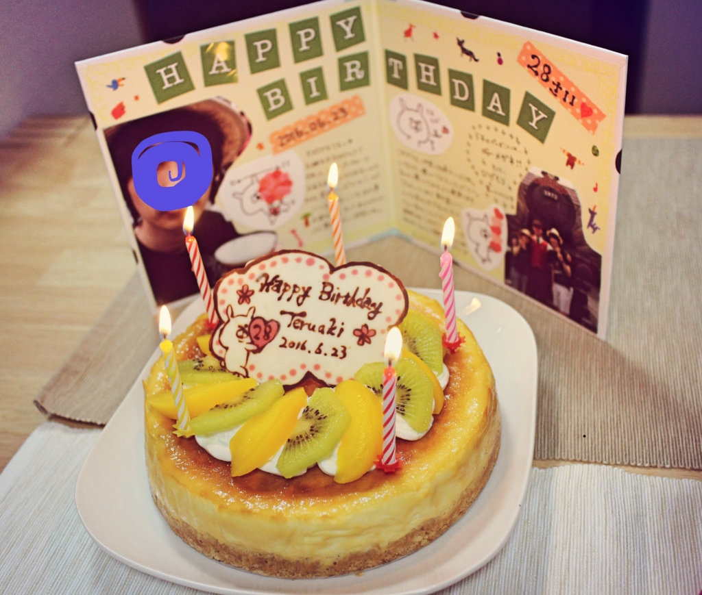旦那 誕生日 バースデー お祝い ケーキ 飾り付け チョコプレート 手作り チーズケーキ メッセージカード