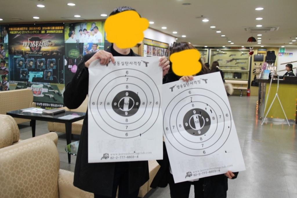 明洞射撃場 初体験 ソウル 韓国