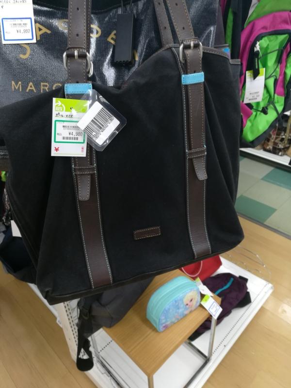 ポールスミスのバッグ