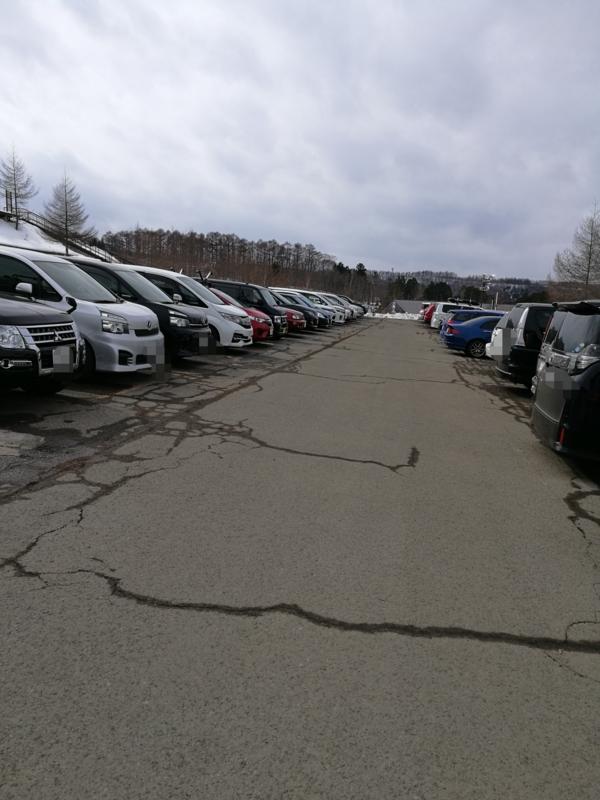 ハンタマ駐車場