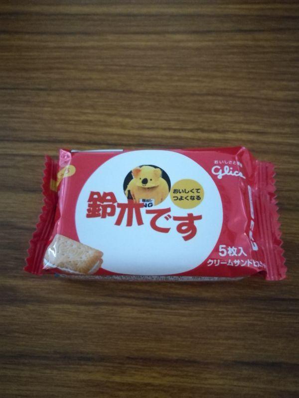 オリジナルパッケージのお菓子