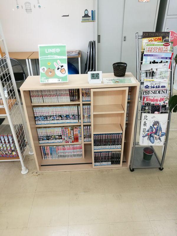 デジラボの漫画棚